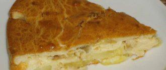 пирог с картошкой и луком
